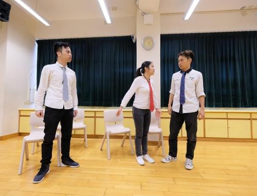 《同.不同》3論壇劇場巡迴演出  學校及機構報名邀請