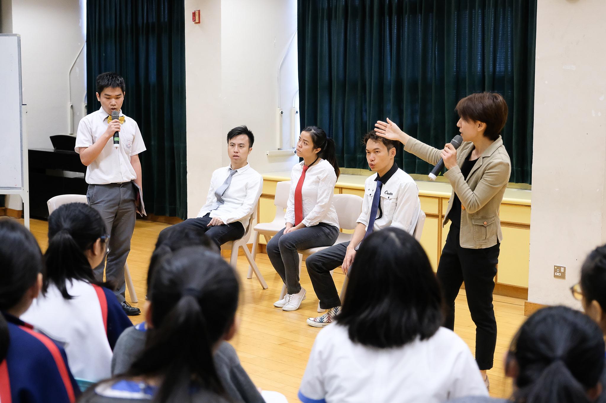 招募創作演員:《同.不同》4 論壇劇場巡迴演出